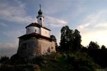 Kaplica na Małym Zamku w Kamniku